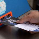 ドイツ ブンデスリーガ チケットの取り方と購入方法 2018年決定版。
